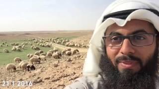 كشتة بر السعوديه - فياض لينا 21-1-2016 SnapChat: ahmed_mundi