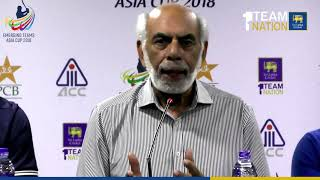 Emerging Teams Asia Cup 2018 - Pre Match Media Conference
