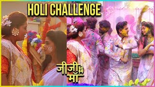 Falguni Accepts Uttara Devi's Challenge | Holi Celebration In JiJi Maa
