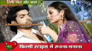 Geet The Sets Of -Geet-9th June 2011
