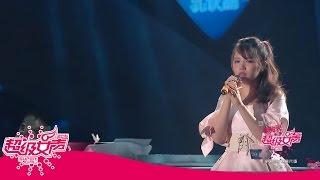 2016超级女声歌曲纯享:圈9钢琴伴唱《深海少女》 Super Girl【超级女声官方频道】