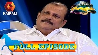 Aswamedham - Aswamedaham: PC George | 31st December 2014 | Full Episode