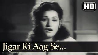 Jigar Ki Aag Se | Dupatta Songs | Noor Jahan | Ajay Kumar | Sad | Filmigaane