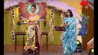 Didi No. 1 Season 5 - Episode 118 - April 03, 2014