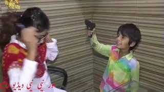 funny videos download free in hd By jamil raja