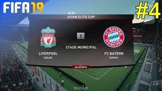 FIFA 19 - Liverpool Career Mode #4: vs. FC Bayern München (Asian Elite Cup)