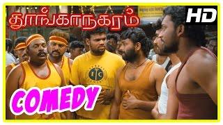 Thoonga Nagaram movie | Comedy Scenes | Vimal | Anjali | Bharani | Nishanth | Gaurav | Singampuli