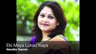 Eki Maya Lukao Kaya by Nandita Yasmin