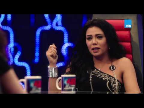 مصارحة حرة | Mosar7a 7orra - رانيا يوسف : أول إهانة تعرض لها فى السينما بسبب الفنانة غادة عادل !!