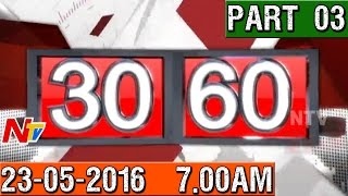 News 30/60 || Breaking News || 23rd May 2016 || Part 03 || NTV