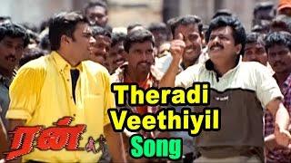 Run | Run Songs | Run Movie | Tamil Movie Video Songs | Theradi Veethiyil Song | Madhavan Songs