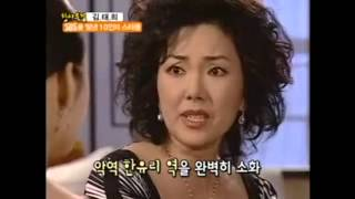 김태희신인시절
