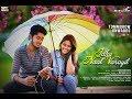 Idhu Naal Varayil Official Short Film mp3