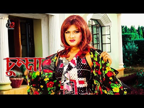Xxx Mp4 Cumma Movie Scene Amin Khan Munmun Love Test 3gp Sex