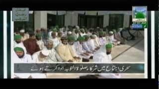 Invitation of Sehri Ijtima of DawateIslami from 1st Rajab to Ramzan