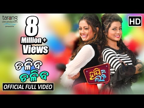 Xxx Mp4 Chaliba Chaliba Official Full Video Song Happy Lucky Odia Film Elina Sasmita TCP 3gp Sex