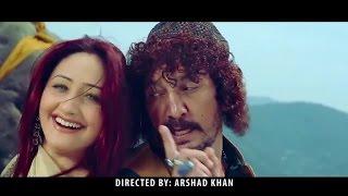 Pashto New Hd Movie - Baaz Shahbaz - Official Trailer 2016 - By Shahid Khan