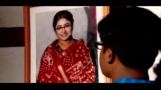 Monir Khan - Maa | মা | Music Video
