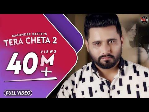 TERA CHETA 2    MANINDER BATTH    OFFICIAL FULL VIDEO 2016    BATTH RECORDS