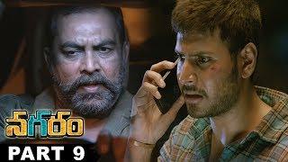 Nagaram Telugu Full Movie Part 9 || Sundeep Kishan,Regina Cassandra