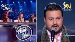 حوار خاص مع الفنان التونسي ونجم عرب ايدل محمد بن صالح 14-02-2017