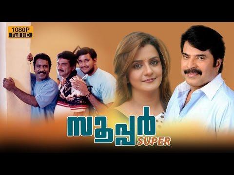 Super malayalam movie   new malayalam full movie   2016 upload   mammootty   Leena