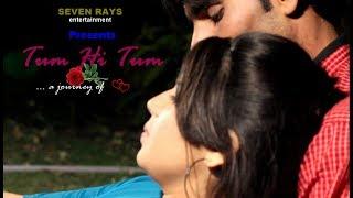 Tum Hi Tum |Trailer 2017 | Asif Khan,Raheela Agha,Aslam Abbasi,Angel,Sana & Humayun Gul