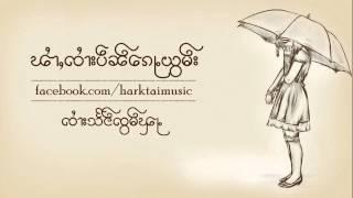 Phai Sai Pain Kor Yom  -Sai Hseng Zom Fa