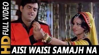 Aisi Waisi Na Samajh Sajna   Shatrughan Sinha, Asha Bhosle   Jaani Dushman 1979 Songs   Reena Roy