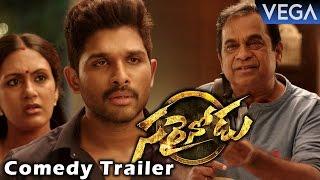 Allu Arjun's Sarrainodu Movie Comedy Trailer || Latest Telugu Movie 2016