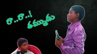 telugu christian song 2015//raara thammudu//sunday school children songs//nefficba