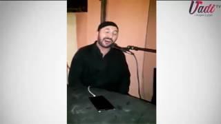 ايكو يجود القرآن الكريم بطريقة رائعة