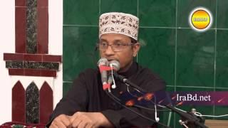 ইফতার প্রোগ্রাম 02-06-2017 Mufti Kazi  Ibrahim
