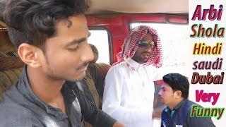 Saudi arbia Shola Saudi Funny Hindi Arabi Urdu try to not laugh kuchtohai