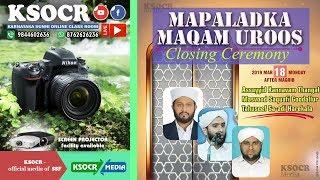 Mapladka Maqham Uroos | Mashood Saquafi Gudallur Closing Ceremony on-18-03-2019