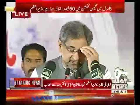 Xxx Mp4 PM Shahid Khaqan Abbasi Addresses In DGKhan 3gp Sex