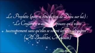 Les conjoints seront à nouveau réunis au paradis - cheikh al 'Utheymin