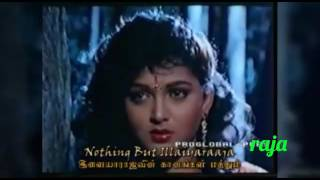 Tamil Love songs 1991