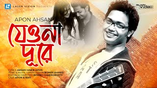 Jeyona Dure By Apon Ahsan | Music Video | Bonny Ahmed