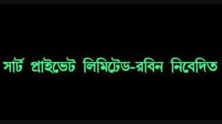 Chonchol Chowdhury  - Dukher Balu Chore