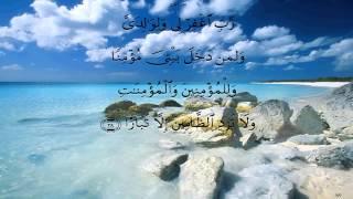 جزء تبارك بصوت محمد صديق المنشاوي