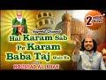 Download Video Download Hai Karam Sab Pe Karam Baba Taj Wale Ka | Baba Tajuddin Qawwali | Latest Dargah Song 3GP MP4 FLV