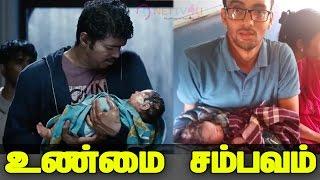 நண்பன் படத்துல பிறந்த மாதிரி பிறந்த குழந்தை  | Baby Born Like Vijay's Nanban Movie Method