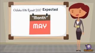 Odisha 10th Result 2017, Check BSE Odisha 10th Result 2017 Online