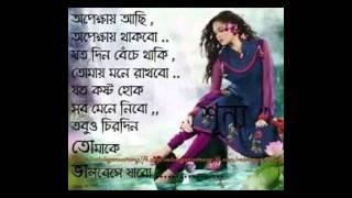 Bangla song to monir khan