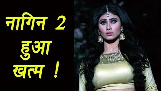 Naagin 2 ENDS, REPLACED by Ekta Kapoor