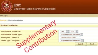 supplementary contribution in esic / Modify challan