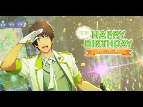 Aijima Cecil Birthday Gacha 2017