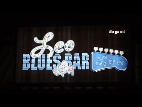 Leo Blues Bar Pattaya Thailand