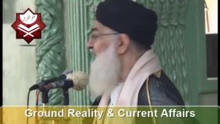 ikhlas aur riyakaari(46th Branch of imaan)06 oct 17 Friday(Maulana Zaheeruddin Khan)